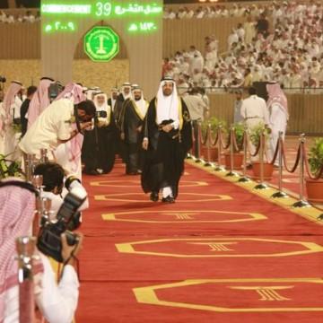 حفل تخرج جامعة البترول ال 39 /2009
