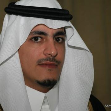 حفل زواج احمد صالح الجريفاني