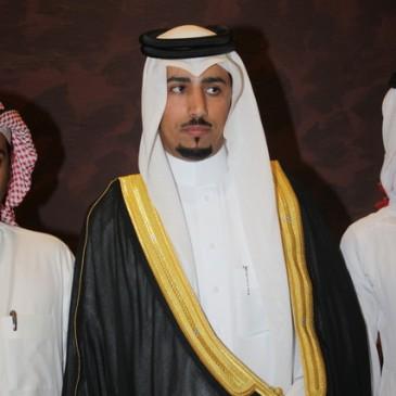 حفل زواج محمد السالم