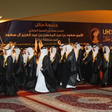 حفل تخرج جامعة حائل 2011