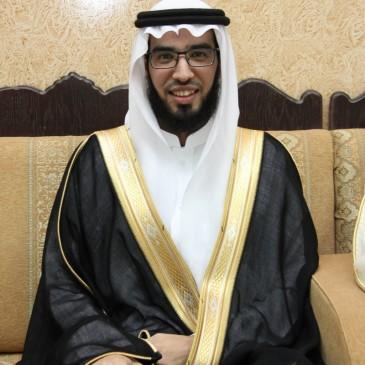 حفل زواج يزيد الهباد